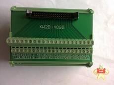 XW2B-40G5