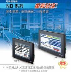 NSNS12-TS00B-ECV2