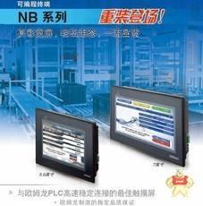 NSNS15-TX01B-V2