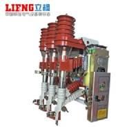 FKN12-12/630-20 12KV高压负荷开关