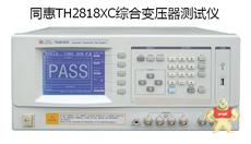 TH2818XC