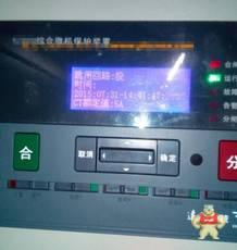 YZ302-MF