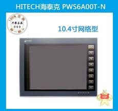 PWS6A00T-N