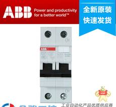 GSH201 AC-C16/0.03