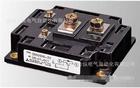 三菱IGBT功率模块VLA553即插即用驱动板
