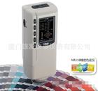 NR145手提式电脑色差仪 颜色检测仪 分辨仪