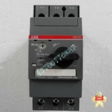 MS450-40
