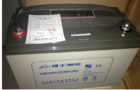 北京总代理供应理士蓄电池DJM12100价格