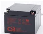 GPL12260台湾CSB蓄电池12V26Ah长寿命电池