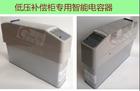 智能电容器直销 CRC-CF-250/10-1低压电容补偿柜专用分补智能电容