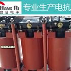 晨昌高压电抗器  电容补偿串联电抗器CKSC-3/6-6% 6KV高压电抗器