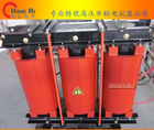 高压电抗器 三相高压电抗器 三相高压串联电抗器 CKSC高压电抗器CKSC-72/10-6