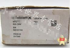 620-1004 DVT545