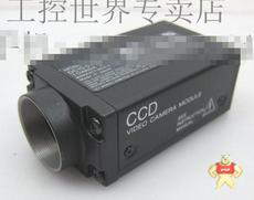 XC-75CE