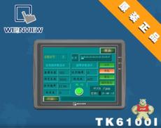 TK6100i
