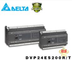 DVP24ES200R