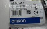 激光型光电传感器e3z-ll63
