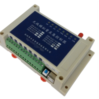 远距离工业级2路4路模拟量采集传感器 无线电流 无线电压传输
