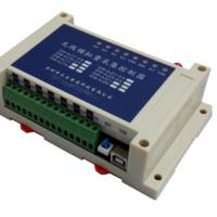 无线模拟量采集 电流 电压数据传输 ai ao远程控制模块