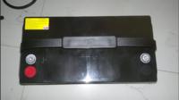 索润森蓄电池NP75-12
