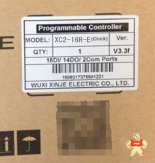 XC2-16R-E