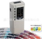 NR110手提式电脑色差仪 经济型厦门颜色分辨仪 【高性价比】