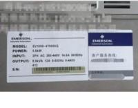 EV1000-4T0055G厂家批发变频器质量保证