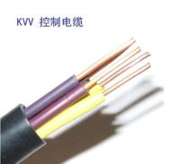 KVV 450/750v铜芯控制电缆
