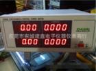 普美PM9800电参数功率计测试基本型媲美于PF9800 0-500V 0-20A