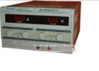 怡展PS3010D数字直流稳压电源数字直流稳压电源0-30V,0-10A