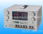 供应先锋/竣科RS1333三路直流稳压电源三路30V/3A