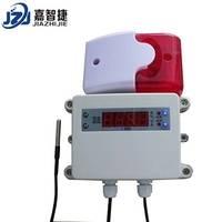 温度报警器 HA2119AT-01B 6*50mm不锈钢传感器 上下限继电器输出