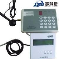温度报警器HA2109AT-01D 温度控制器,上下限报警,温度报警器,大棚,机房,孵化温控报警器 GSM拨号 厂家直销