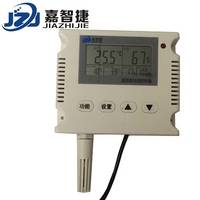 网络温湿度报警器 HA2125ATH-01 实时报警 温湿度上下限报警 网络通讯 温度监控系统