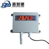 温湿度报警器 HA2120ATH-01 进口传感器 上下限报警 5组继电器干触点输出 厂家直销