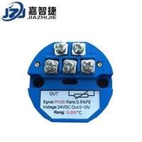 JZJ-5005 温度变送器PT100 0.5级温度变送模块24VDC 0-10V 直销