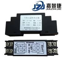 JZJ-5002导轨式温度变送器PT100 0.5级温度变送模块24VDC 0-10V