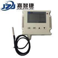 嘉智捷 网络温度报警器 HA2124AT-01 网络通讯 智能 工业 数字传感器 客户端 厂家直销