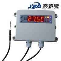 嘉智捷 温度报警器 HA2119AT-01 智能 数字传感器 上下限报警 温度监控 厂家直销