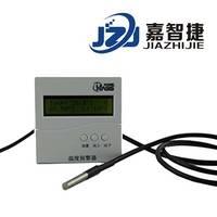 嘉智捷-HA2109AT-01 温度报警器