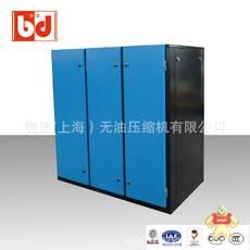 BDX2VV50
