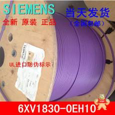 6XV-1830-0EH10