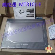 MT8101iE