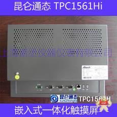 TPC1561Hi