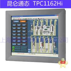TPC1162Hi