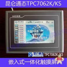 TPC7062Ti