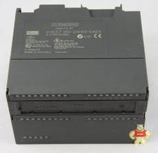 FM350-2