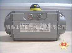 PT050SR