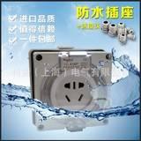 户外工业插座防水插座五孔10A56S0310F多功能插座批发
