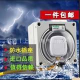 高端多功能防水插座56UKO-DG厂家直销防紫外线防腐蚀